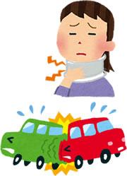 イラスト:交通事故事故とむちうちの症状